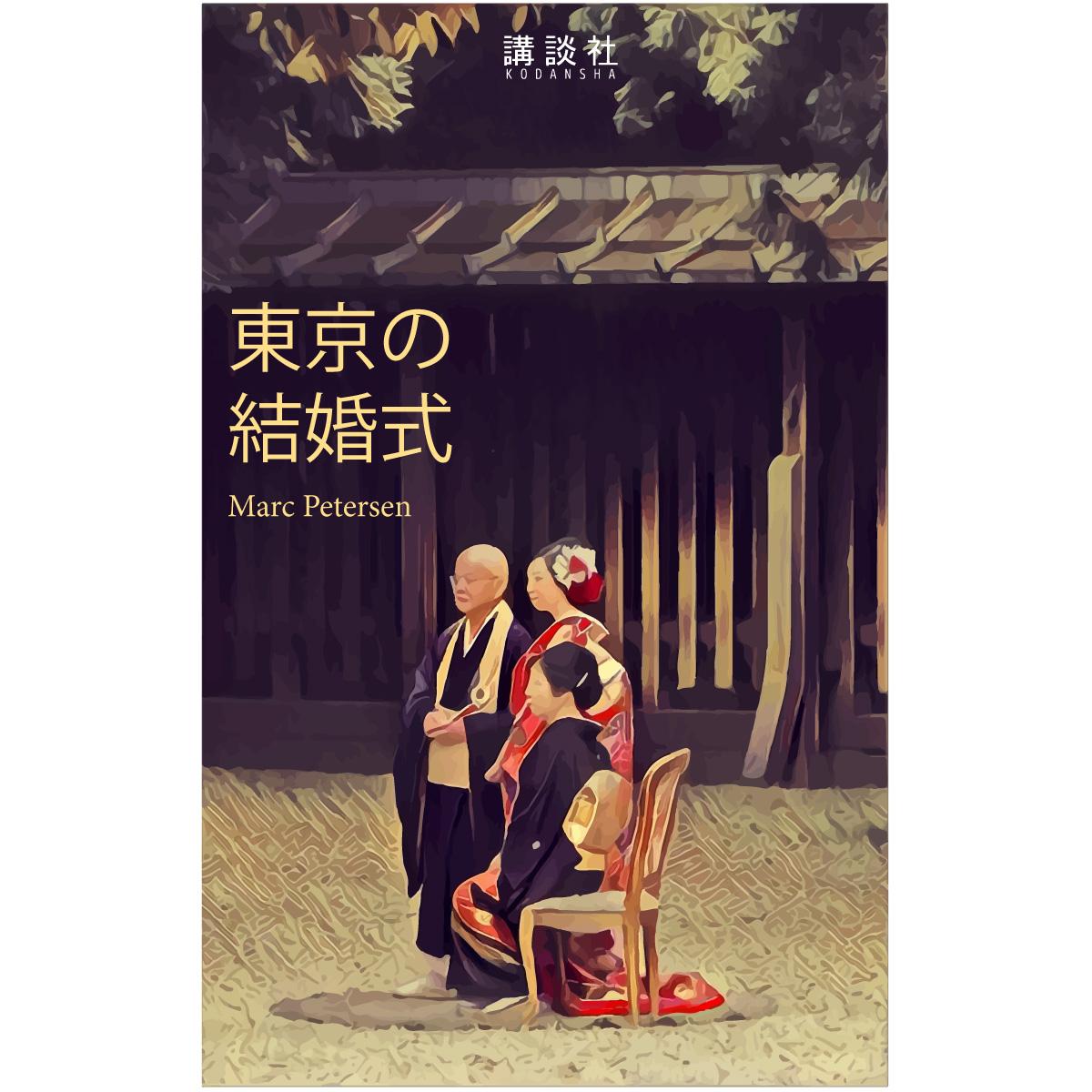 boda en tokio-01